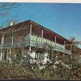 Bnk cp Casa memoriala Al Vlahuta din Manastirea Agapia - Vedere - circulata - Carte Postala Moldova dupa 1918, Printata