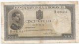 ROMANIA 500 LEI 1936 U