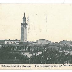 3442 - GIURGIU, Turnul pompierilor - old postcard - unused - 1917 - Carte Postala Muntenia 1904-1918, Necirculata, Printata