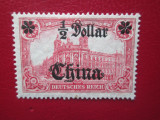 TIMBRE GERMANIA/COLONII OFIC CHINA-MNH, Nestampilat