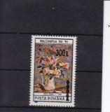 ROMANIA 2001 LP 1568 BALCANFILA 91 SUPRATIPAR COLOANA MNH