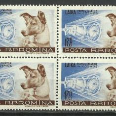 VARIETATE ROMANIA -1957 CATELUSA LAIKA TIPAR DEPLASAT- BLOC DE 4 MNH - Timbre Romania, Nestampilat