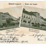 531 - Litho, Banat, LUGOJ, CASINO - old postcard - used - 1900