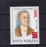ROMANIA  2001   LP 1556 - 75 ANI DE LA MAREA UNIRE 93 SUPRATIPAR PAPIRUS  MNH, Nestampilat