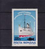ROMANIA 2001 LP 1560 SMR SUPRATIPAR PESTE MNH