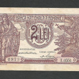 ROMANIA 2 LEI 1938 [1] VF+ - Bancnota romaneasca