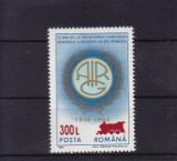 ROMANIA  2001 ,  LP 1558    ANIVERSARI  EVENIM.  93  SUPRATIPAR  LOCOMOTIVE  MNH, Nestampilat