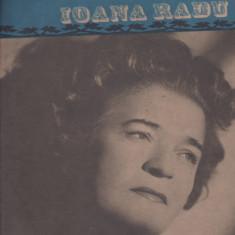 7 discuri vinil Romante - Muzica Populara electrecord