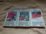 Elias Canetti - trei volume -265