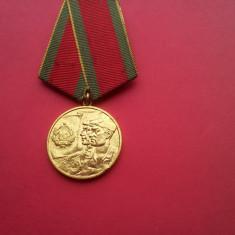 Medalie ROMANIA-1962-in cinstea incheierii colectivizarii agriculturii - Medalii Romania