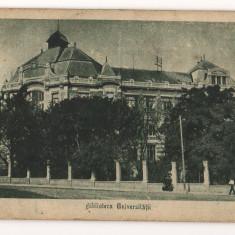 CPI (B7327) CARTE POSTALA - CLUJ. BIBLIOTECA UNIVERSITATII - Carte Postala Transilvania dupa 1918, Necirculata, Printata