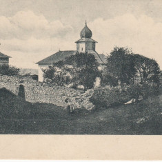 SUCEAVA BUCOVINA, MANASTIREA ZAMKA - Carte Postala Moldova dupa 1918, Necirculata, Printata