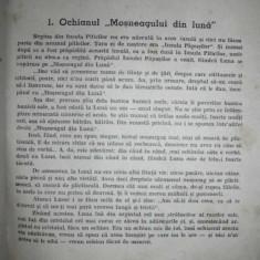 Mos Nae-N.Batzaria-Regina din Insula piticilor, cca 1945 - Carte de povesti