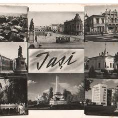 CPI (B7352) CARTE POSTALA - IASI - MOZAIC, RPR, 1959 - Carte Postala Moldova dupa 1918, Circulata, Fotografie