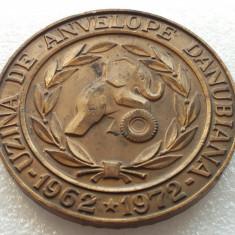 DANUBIANA-UZINA DE ANVELOPE-10 ANI DE ACTIVITATE 1962-1972 - Medalii Romania