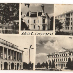 CPI (B7360) CARTE POSTALA - BOTOSANI. MOZAIC, RPR - Carte Postala Moldova dupa 1918, Necirculata, Fotografie