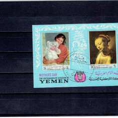 Yemen - picturi, Arta, Asia