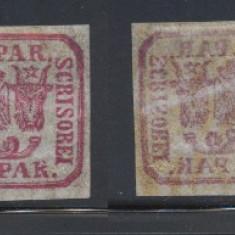 RFL 1864 ROMANIA Principatele Unite 6 parale tipar uleios guma originala, Nestampilat
