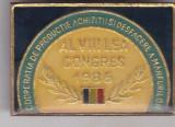 Insigna  Cooperativa de Productie achizitii di desfacere a Marfurilor 1986