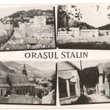 CPI (B7341) CARTE POSTALA - ORASUL STALIN. MOZAIC, RPR - Carte Postala Transilvania dupa 1918, Necirculata, Fotografie