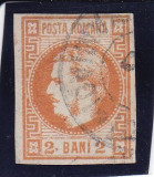 ROMANIA 1868 LP 21  CAROL I CU  FAVORITI   2  BANI  PORTOCALIU EROARE  STAMP., Stampilat