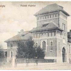 Targoviste Palatul Postelor CP aprox 1926 - Carte Postala Muntenia dupa 1918, Necirculata, Printata