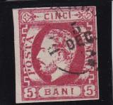 ROMANIA 1871 , CAROL I CU BARBA NEDANT.   5 BANI T 8  POINCON HEIMBUCHLER STAMP., Stampilat