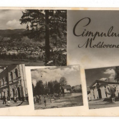 CPI (B7362) CARTE POSTALA - CAMPULUNG MOLDOVENESC, MOZAIC, RPR - Carte Postala Moldova dupa 1918, Necirculata, Fotografie