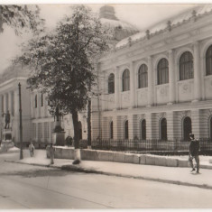 "CPI (B7355) CARTE POSTALA - IASI - UNIVERSITATEA ""AL.I. CUZA"", RPR - Carte Postala Moldova dupa 1918, Necirculata, Fotografie"