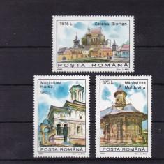 ROMANIA 1995, LP 1390, MONUMENTE DE PATRIMONIU SERIE MNH - Timbre Romania, Nestampilat