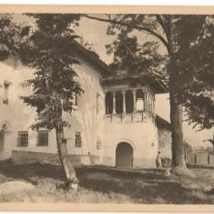 CPI (B7371) CARTE POSTALA - PASCANI. PALATUL CULTURII, R.P.R. - Carte Postala Moldova dupa 1918, Necirculata, Fotografie