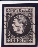 ROMANIA 1867 , CAROL I CU FAVORITI HARTIE SUBTIRE VALOAREA 20 PARALE T 5 STAMP., Stampilat