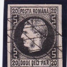 ROMANIA 1867, CAROL I CU FAVORITI HARTIE SUBTIRE VALOAREA 20 PARALE T 5 STAMP. - Timbre Romania, Stampilat