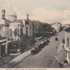 GALATI , STRADA DOMNEASCA CU BISERICA GRECEASCA  CIRC.1906 , ED. LIBRARIA NOUA