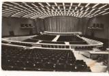 CPI (B7321) CARTE POSTALA - BUCURESTI. SALA PALATULUI R.P.R., 1963, Circulata, Fotografie