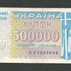 UCRAINA 500000 500.000 KUPON CUPON CARBOVANTSIV 1994 [2] P-99a, XF+ - bancnota europa