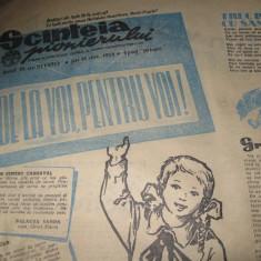 Scinteia pionierului (18 decembrie 1958) - Revista vintage