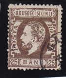ROMANIA 1872 LP 37  CAROL I  CU  BARBA  DANTELAT  VAL.   25  BANI  SEPIA  STAMP., Stampilat