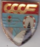 Insigna  CCCF  Centrala de Constructii Cai Ferate