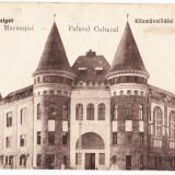 Sighetul Marmatiei Maramarossziget Palatul Culturali CP apr.1915 circulata 1952 - Carte Postala Transilvania 1904-1918, Printata