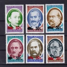 ROMANIA 1998, LP 1467, ANIVERSARI 1991 SUPRATIPAR TRANSPORT SERIE MNH - Timbre Romania, Nestampilat