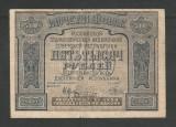 RUSIA  URSS  5000  5.000  RUBLE  1921  [1]   P-113x  ,  Cu eroare : PROLETAPIER