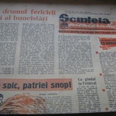 Scinteia pionierului (23 iulie 1959) - Revista vintage