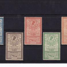 ROMANIA 1903, LP 56, EFIGII SERIE CU USOARE URME SARNIERA - Timbre Romania, Nestampilat