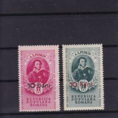 ROMANIA 1952, LP 300, PUSKIN SUPRATIPAR SERIE MNH - Timbre Romania, Nestampilat