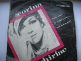 Disc vinil - Corina Chiriac