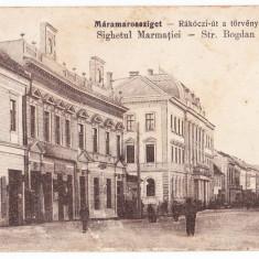Sighetul Marmatiei strada Bogdan Voda fosta Rakoczi CP aprox 1915 circulata 1952 - Carte Postala Maramures dupa 1918, Printata