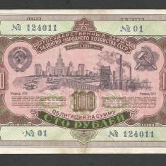 RUSIA URSS 100 RUBLE 1952, VF+ [1] OBLIGATIUNI / OBLIGATIUNE DE STAT - bancnota europa