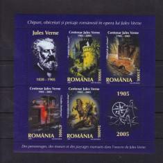 ROMANIA 2005, LP 1678a, CENTENAR JULES VERNE 1905 - 2005 BLOC 4 MARCI MNH - Timbre Romania, Nestampilat