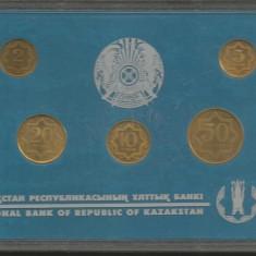 KAZAKSTAN KAZAKHSTAN SET MONETARIE 1993, UNC - 5 Monede, Asia, Alama